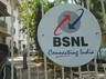 bsnl or bharat sanchar nigam limited