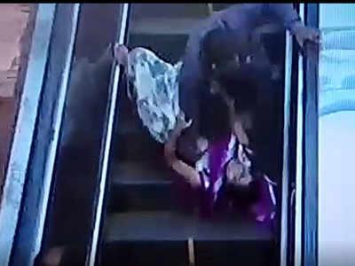 एस्केलेटर पर गिर गई महिला
