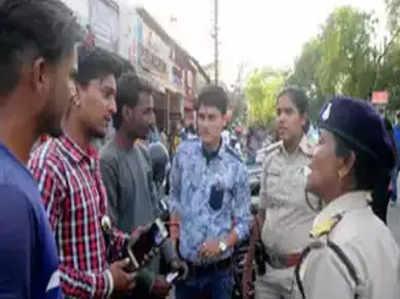 स्कूल-कॉलेज के बाहर मनचलों को 'रेड कार्ड' देगी नोएडा पुलिस