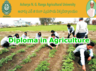 acharya ng ranga agricultural university has released notification for admission into diploma courses