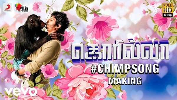 jiiva and shalini pandey starrer chimp song making video from gorilla