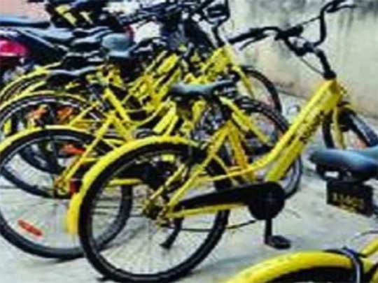 bicycle-scheme