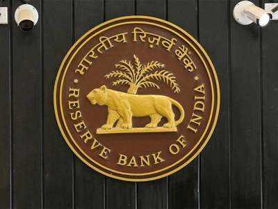 RBI की वित्तीय स्थिरता रिपोर्ट में कई अहम मुद्दों की चर्चा।