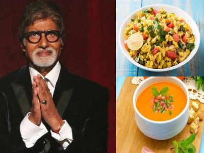 ये चीजें खाना पसंद करते हैं अमिताभ बच्चन