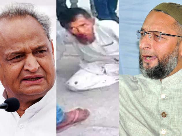 अशोक गहलोत, पहलू खान, असदुद्दीन ओवैसी (फाइल)