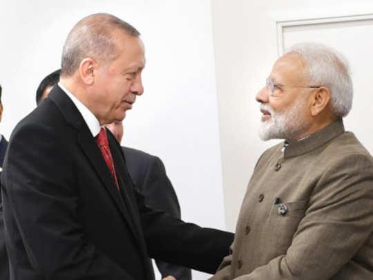 Modi-in-G20