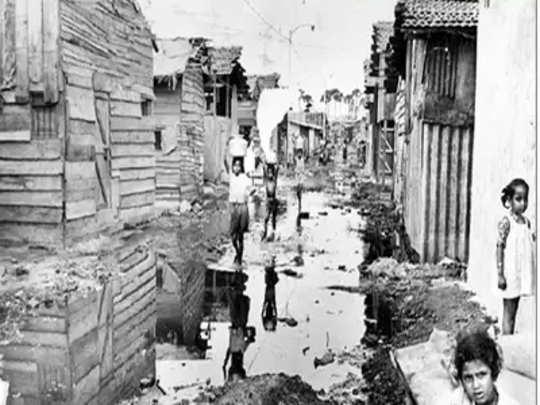 म.टा. ५० वर्षांपुर्वी - गलिच्छ वस्ती समिती