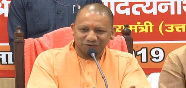 योगी आदित्यनाथ की प्रियंका गांधी पर पलटवार, कहा- यूपी में कांग्रेस के लिये 'अंगूर खट्टे हैं'