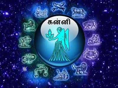 Top 12 Tamil Astrology Prediction 2019 - Gorgeous Tiny