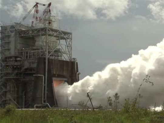 NASA-machine