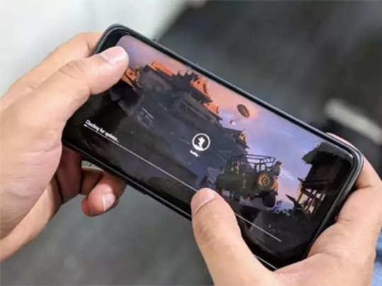 App-Games