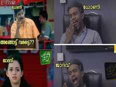 best hilarious and funniest malayalam memes from icc world cup 2019 match between india vs england