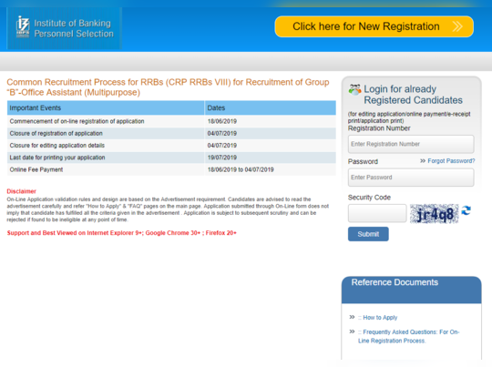 ibps rrb office assistant apply online 2019