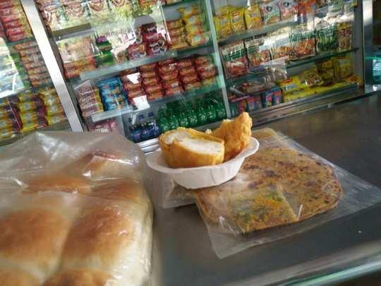 शिळ्या अन्नाची विक्री