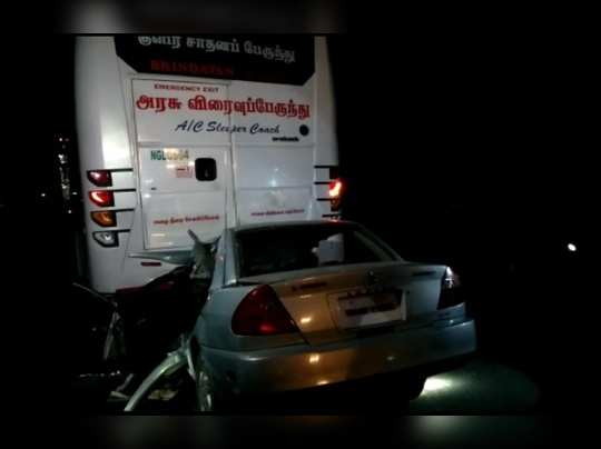 Virudhunagar Accident
