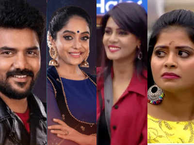 Bigg Boss tamil vote season 3: பிக்பாஸ்