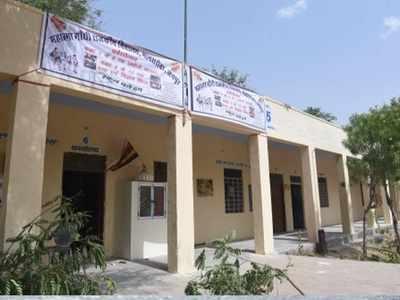 महात्मा गांधी राजकीय विद्यालय: जयपुर का पहला सरकारी इंग्लिश मीडियम स्कूल