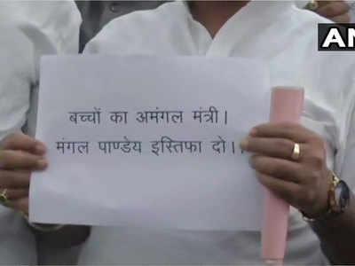 बिहार के स्वास्थ्य मंत्री का मांगा गया इस्तीफा
