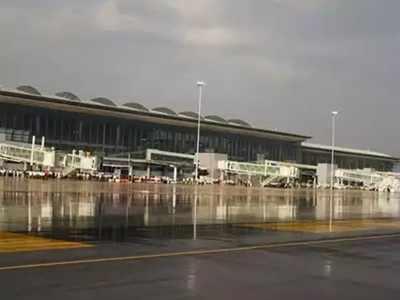 राजीव गांधी इंटरनैशनल एयरपोर्ट हैदराबाद