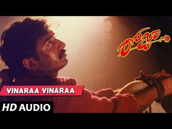 vinaraa vinaraa full video song from roja movie