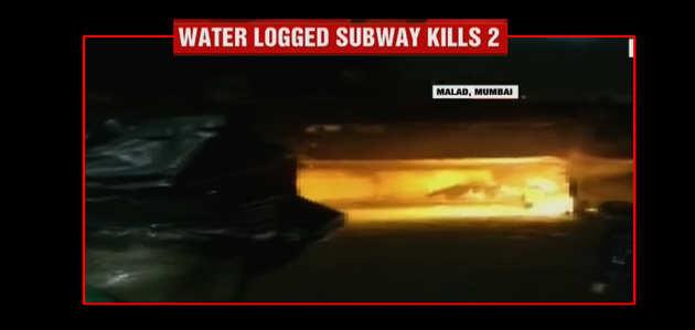 मुंबई: पानी से भरे सब-वे में कार फंसी, दो लोगों की मौत