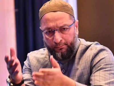 असदुद्दीन ओवैसी ने की हमले की निंदा