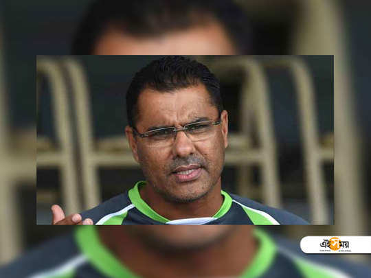 waqar younis predicts that pakistan will be a formidable team if it qualifies for semis