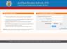 JOSAA Seat Allotment 2019: दूसरे राउंड का रिजल्ट घोषित, इस डायरेक्ट लिंक से देखें