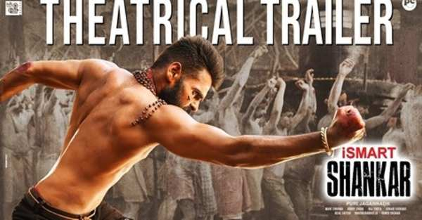 ram pothinenis ismart shankar theatrical trailer released