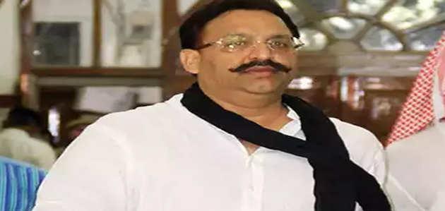 उत्तर प्रदेश: बीजेपी विधायक कृष्णानंद हत्या मामले में डॉन मुख्तार अंसारी बरी