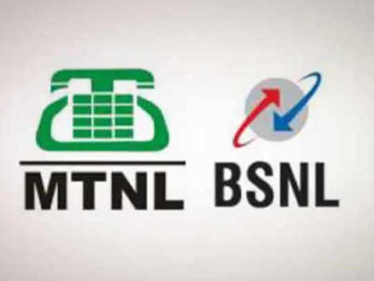 mtnl-bsnl