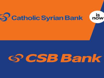 सीएसबी बैंक (फोटो क्रेडिट- बैंक वेबसाइट)
