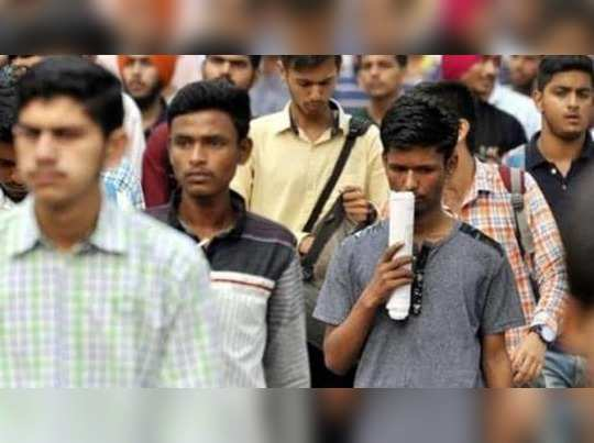 West Bengal announced 10 per cent reservation for poor candidates