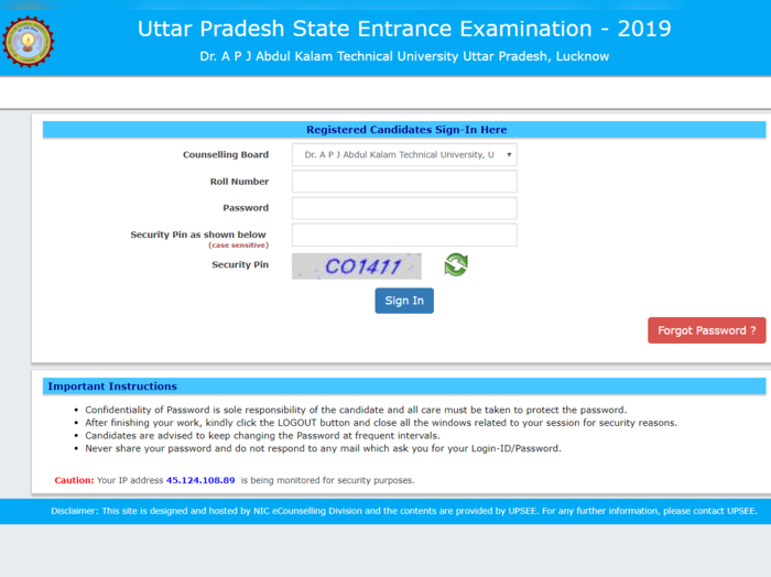 upsee seat allotment 2019 result