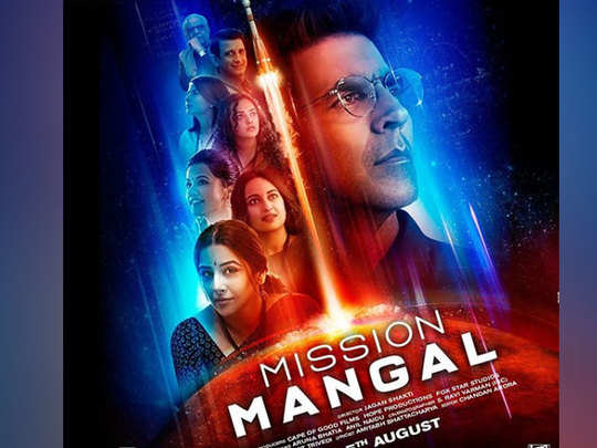 mission-mangal