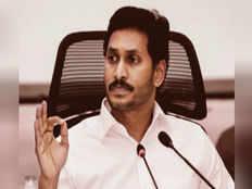 ap cm jagan mohan reddy says recruitment of village secretariat jobs through dsc