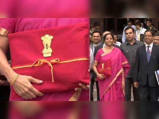 nirmala-sitharaman-bjp