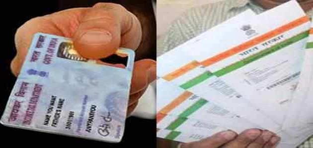 बजट 2019: आधार कार्ड से भर सकते हैं इनकम टैक्स रिटर्न, पैन कार्ड जरूरी नहीं