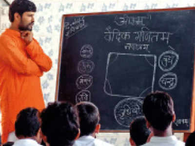 स्कूल में बच्चे संस्कृत भाषा भी सीखते हैं