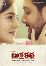 aadi saikumars burra katha telugu movie review and rating