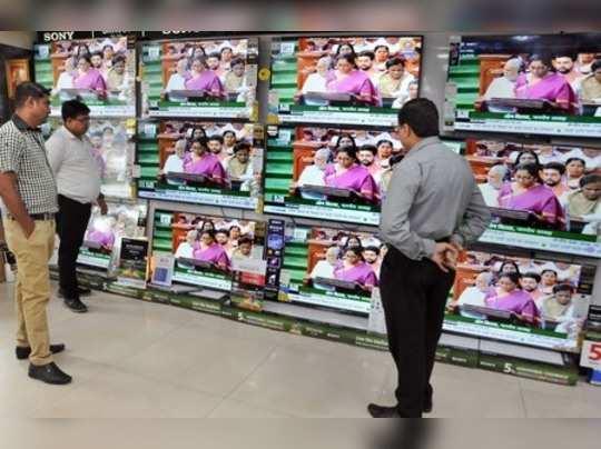 Kolkata: People watch Finance Minister Nirmala Sitharaman tabling the Union Budg...