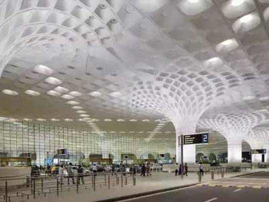 विमानतळावर महाराष्ट्र