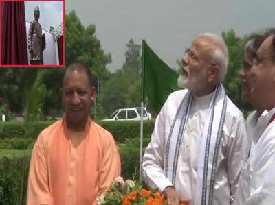 वाराणसी: PM मोदी ने लाल बहादुर शास्त्री की 18 फीट ऊंची प्रतिमा का किया अनावरण