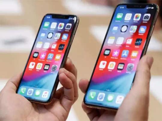 आयफोन ११ला ६.७ इंचाची स्क्रीन