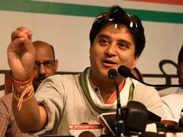 कांग्रेस महासचिव पद से ज्योतिरादित्य सिंधिया ने दिया इस्तीफा