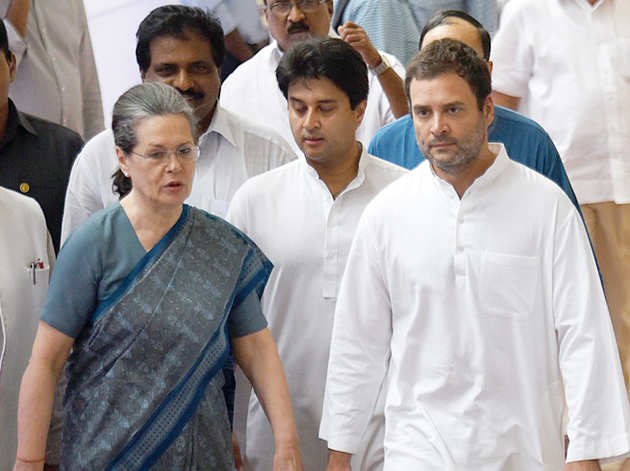 सोनिया, ज्योतिरादित्य, राहुल गांधी (फाइल)