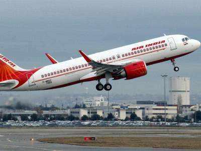 कर्ज संकट में फंसी है एयर इंडिया।