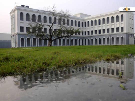 Baruipur Jail