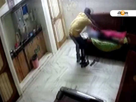 Man molesting paying Guest in Flat caught on CCTV