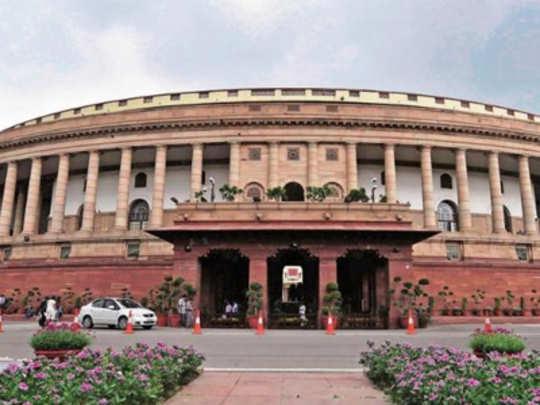 कर्नाटकातील राजकीय नाटकाचे पडसाद संसदेत उमटले